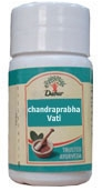 Dabur Chandraprabha Vati is an ayurvedic formulation for maintaining normal blood sugar and health of urinary tract