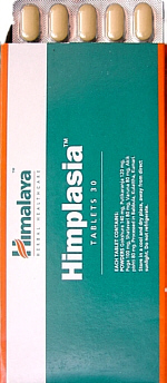 Himalaya Himplasia for prostate health