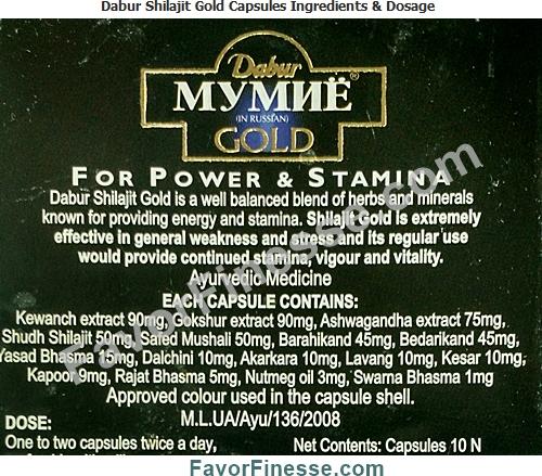 Dabur Shilajit Gold Ingredients Dosage