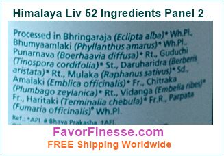 Liv 52 Tablet Ingredients panel 2