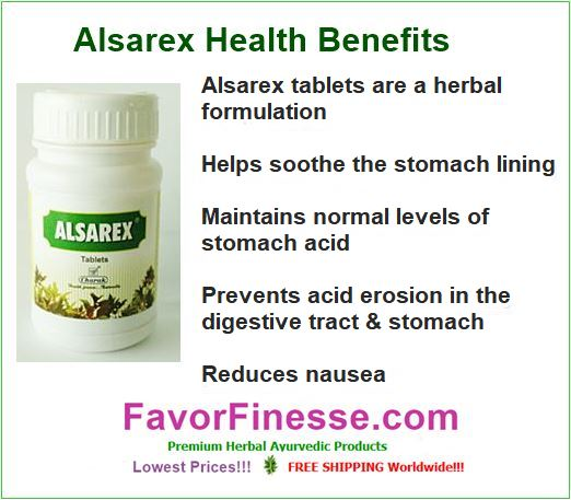 Alsarex tablets health benefits