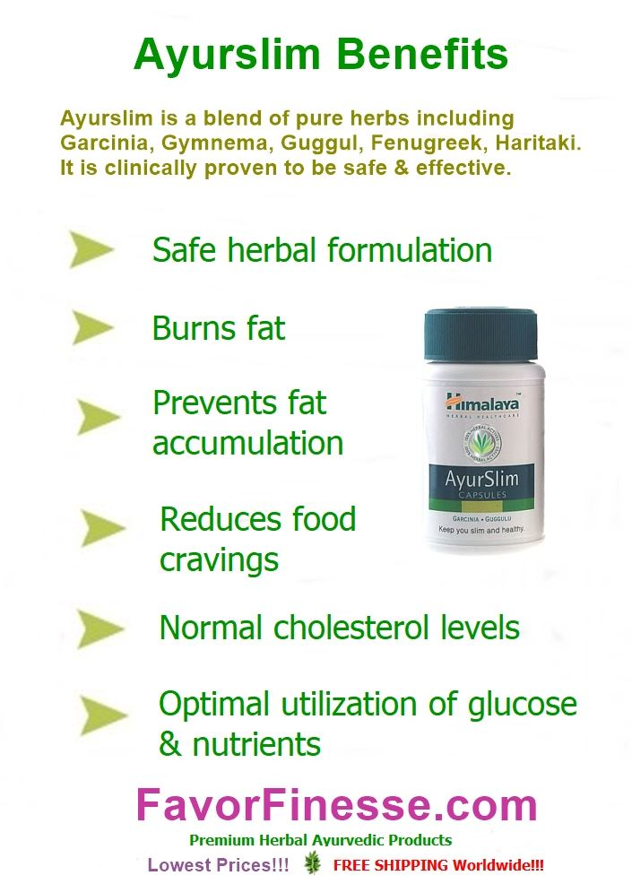 Ayurslim benefits infographic - burns fat, reduces fatty acids, lipids, cholesterol control, reduces cravings, nutrient absorption