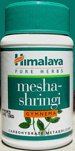 Himalaya Gymnema is an ayurvedic remedy for diabetes control