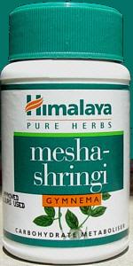 Himalaya Gymnema is an ayurvedic remedy for blood sugar support